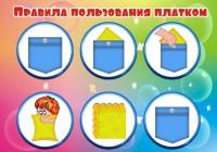 shop items catalog image2370